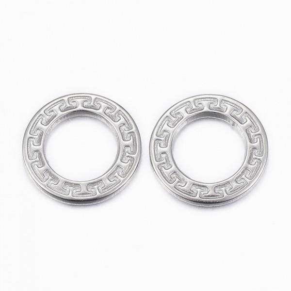 2 Edelstahl Verbinder Ringe